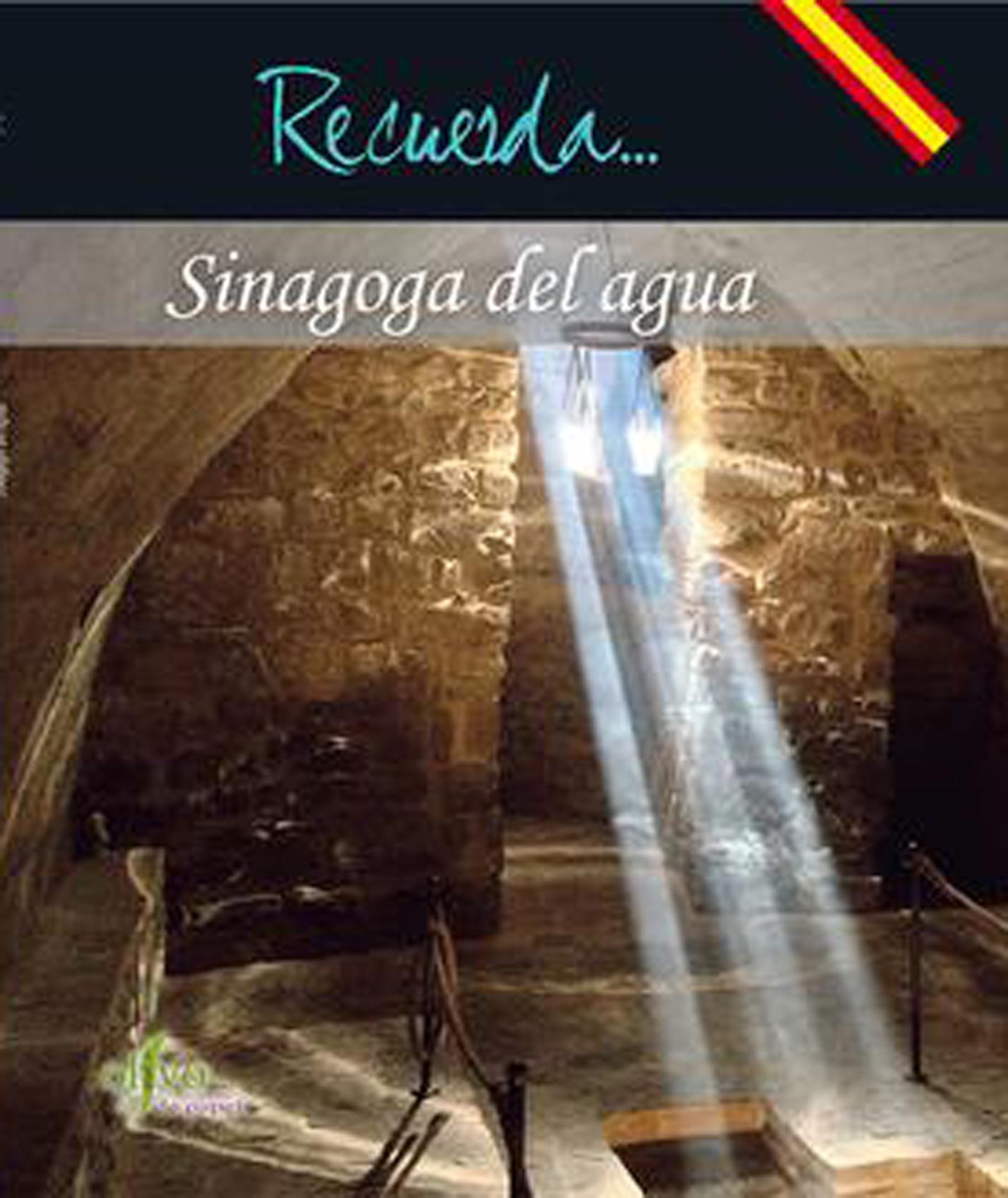 Sinagoga Del Agua El Olivo De Papel